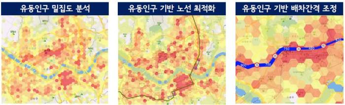 서울시 심야버스 노선 최적화