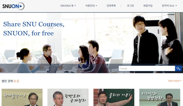 SUNON: 서울대 Open Education