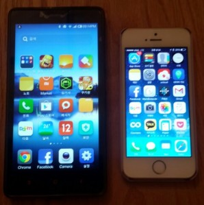 홍미노트와 아이폰 UI 비교